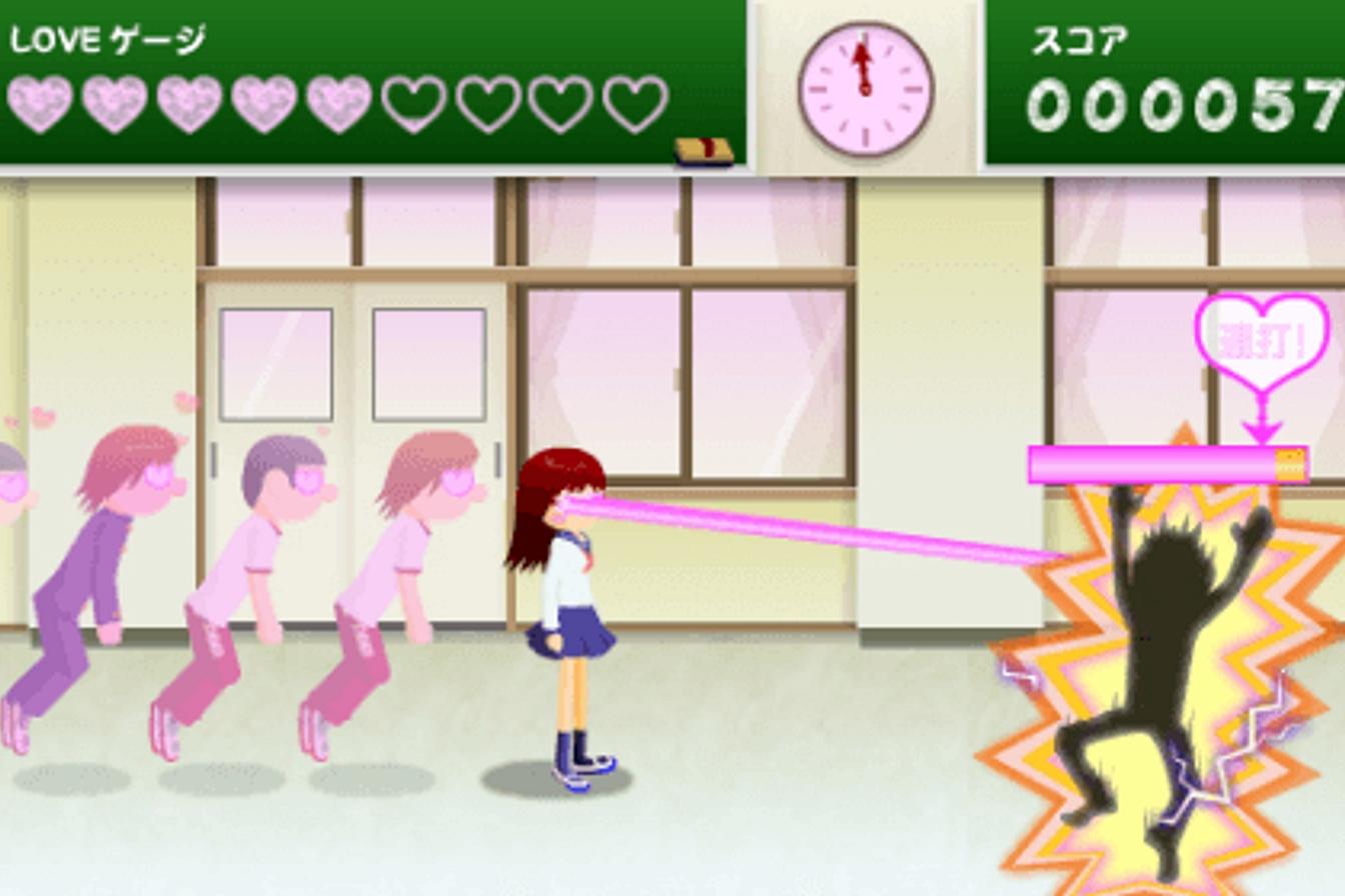 Online flirtspiel für mädchen